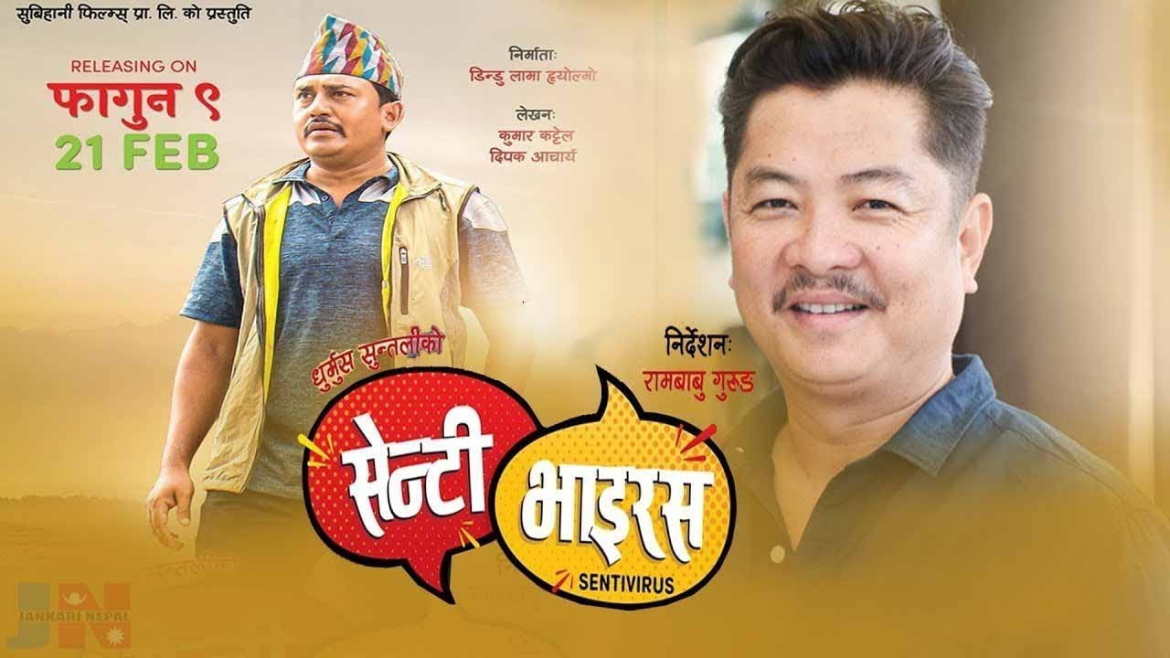 senti virus full nepali movie watch online dhurmus suntali 1oTzkErvKGE