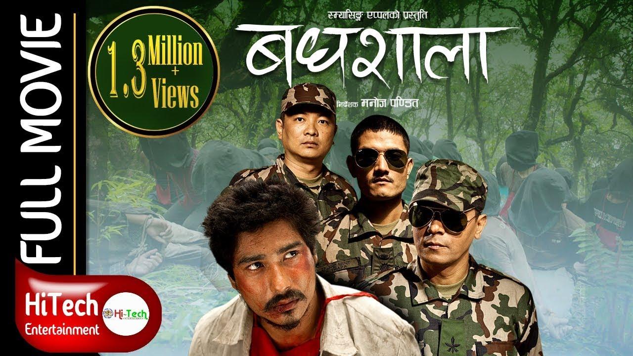 badhshala nepali movie watch onl