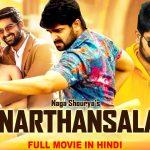 narthanasala 2021 south india hi