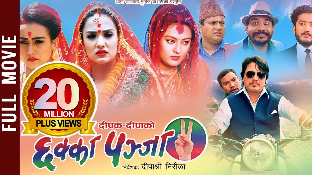 chakka panja 2 nuw nepali movie online q1BzJ6na4Nc